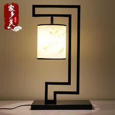 lamparas de hierro modernas - Buscar con Google