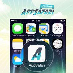 Новая иконка AppSafari.com.ua для iOS 7