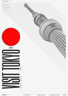 ║Type and Image - Type Dominant║ Large, bold text beside the red dot makes it more emphasized than the image itself. The narrow spacing helps as well to make the type dominant. Design Poster, Graphic Design Print, Graphic Design Typography, Graph Design, Ad Design, Layout Design, Tokyo Design, Japan Design, Typography Images