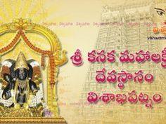 Sri Shasti Devi Stotram in Telugu, Protect Kids, balarista doshalu Hanuman Chalisa, Lord Balaji, Hindu Mantras, Tantra, Telugu, Temple, History, God, Festivals