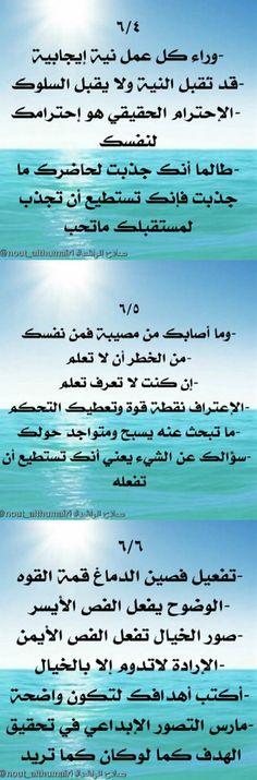 قانون التجلي 2 د. صلاح الراشد