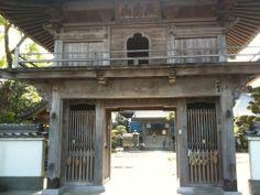 Hōrin-ji (法輪寺) is Temple 9 of the Shikoku 88 temple pilgrimage.