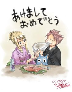 Nalu - Happy New Years - from Mashima. So adorable!