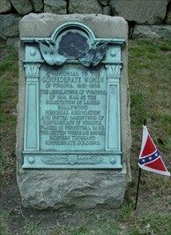 1914 Memorial to Confederate Women - Hollywood Cemetery, Richmond, Virginia The…