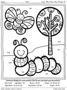insect subtraction color by answer first grade - Google Search