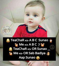 Inteligente babu Funny Attitude Quotes, Funny Qoutes, True Love Quotes, Badass Quotes, Jokes Quotes, New Quotes, Attitude Shayari, Memes, Cute Baby Quotes