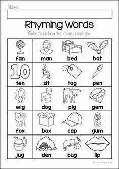 Summer Review Preschool No Prep Worksheets & Activities. CVC words rhyming practice