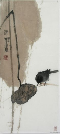 Qin Tianzhu was born in Chengdu City, Sichuan Province in He is now member of the Chinese Artists Association Sumi E Painting, Japan Painting, Chinese Painting, Art Lotus, Lotus Kunst, Art Chinois, Art Asiatique, Tinta China, Art Japonais