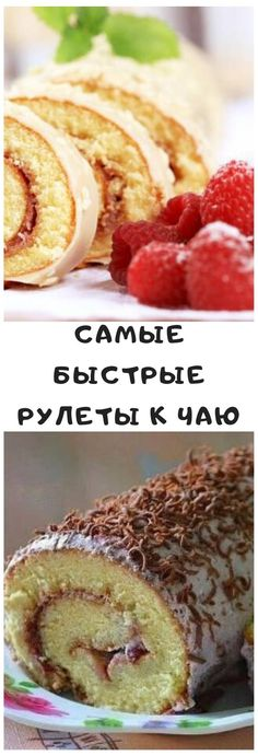 Perfect Image, Perfect Photo, Yummy Recipes, Cooking Recipes, Yummy Food, Love Photos, Cool Pictures, Thats Not My, Breakfast