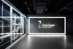 35 Trendy science and technology exhibition design engineering - Tecnology Museum Exhibition Design, Exhibition Space, Design Museum, Showroom Interior Design, Garage Interior, Modern Interior Design, Gym Design, Hall Design, Science And Technology