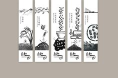 Natural Farm by I-Chen Huang, via Behance Rice Packaging, Food Packaging Design, Tea Design, Label Design, Package Design, Identity Design, Logo Design, Graphic Design, Chinese Fonts Design