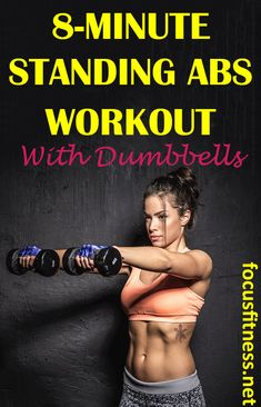 The Amazing Standing Abs Workout with Dumbbells - F.-The Amazing Standing Abs Workout with Dumbbells – Focus Fitness The Amazing Standing Abs Workout with Dumbbells – Focus Fitness - Fitness Memes, Health Fitness, Fitness Logo, Balance Yoga, Best Shoulder Workout, Standing Ab Exercises, Standing Abs Workout, Outfits Hombre, Workout Bauch