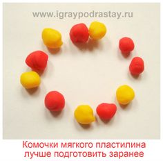"""""""Один день - одна игра"""" для детей 2 лет. Играем с 1 по 13 сентября!"""