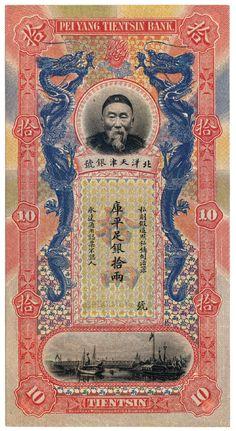 Us Bonds, Money Template, Money Notes, Coin Auctions, Euro Coins, Matchbox Art, Coins For Sale, Alphabet Art, Vintage Graphic Design