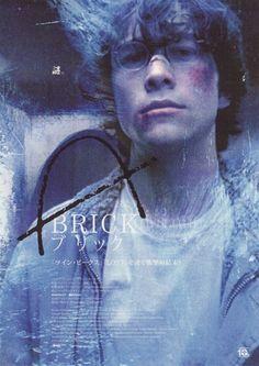Brick •director Rian Johnson