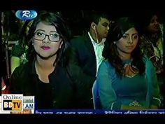RTV Bangla News 03 April 2016 All News Bangladesh
