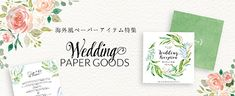 1歳のお誕生日のケーキトッパー販売 oneの文字トッパー | EYM Paper Goods, Place Cards, Place Card Holders, Sewing, Dressmaking, Couture, Stitching, Sew, Costura