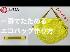 Fashion Sewing, Diy Fashion, Textile Patterns, Sewing Patterns, Floral Patterns, Pouch Pattern, Japanese Patterns, Fabric Bags, Cloth Bags