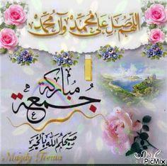 Quran Wallpaper, Islamic Wallpaper, Islamic Images, Islamic Pictures, Jumma Mubarak Images Download, Juma Mubarak Images, Jumma Mubarak Beautiful Images, Holy Friday, Dad Love Quotes
