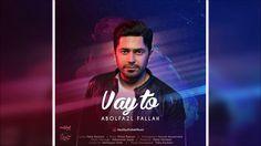 Abolfazl Fallah - Vay To (New 2017)