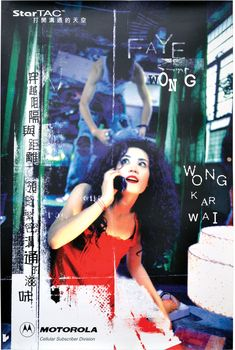 Motorola (Two original posters for the 1998 commercial) by Wong Kar-Wai (director); Film Photography, Street Photography, Faye Wong, Hong Kong Movie, 90s Icons, Punk Poster, Chinese Posters, Visual Aesthetics, Wild Girl