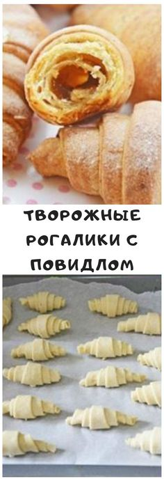 Yummy Recipes, Cooking Recipes, Yummy Food, Bakery, Food And Drink, Koken, Tasty Food Recipes, Food Recipes, Delicious Food
