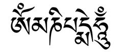 Buddhist Symbols, The Eight Auspicious Symbols, Seven Chakras, and Buddhist Mantras
