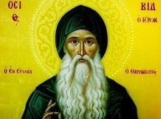 David, Orthodox Icons, Princess Zelda, Disney Princess, Disney Characters, Fictional Characters, Movie Posters, Saints, Greek