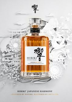 Hibiki Suntory Whisky Artwork & CG on Behance Wine And Liquor, Liquor Bottles, Perfume Bottles, Japanese Whisky, Japanese Wine, Creative Advertising, Advertising Design, Ads Creative, Wein Poster