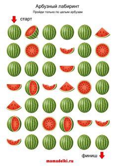 Fruit Crafts, Autism Classroom, Fine Motor Skills, Kids Education, Maze, Cactus Plants, Worksheets, Watermelon, Plant Leaves