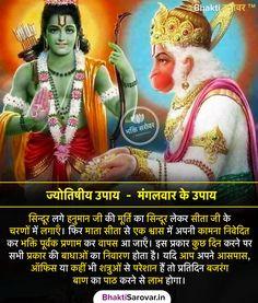 #hanuman #Tuesday #bajrangbali #jaishreeram #Mangalwar #MangalwarKeUpay #HanumanJi #GrahBadha #jyotish #jyotishshastra #jyotishupay #AncientIndia #Hinduism #sankatmochan #hindudharma #bajrangbali Sanskrit Quotes, Sanskrit Mantra, Vedic Mantras, Hindu Mantras, Shri Hanuman, Durga, Lord Shiva Mantra, Reshmi Menon, Indian Culture And Tradition