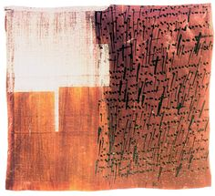 Rosalyn Wyatt - Witness  25 x 25    Fabric, paper, pigment, ink thread    Text: His Holiness Shri Shantananda Saraswati
