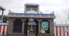 Senganmal Sri Chenganmaaleeswarar Temple செங்கண்மால் செங்கண்மாலீஸ்வரர் திருக்கோவில் In OMR Road Chennai - Near Thiruporur
