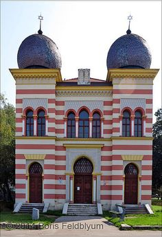Malacky synagogue. Synagogue Architecture, Religious Architecture, Architecture Design, Jewish Synagogue, Religion, Temples, Jewish History, Place Of Worship, Judaism