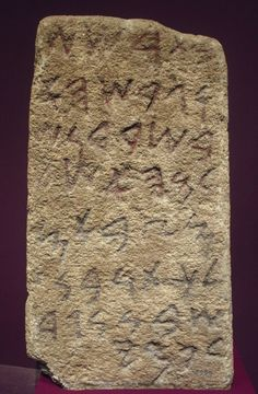 Tablet of Phoenician alphabet. First written language based on an alphabet, 1500 BCE; it contained no vowels. It was successful because it was easy to learn compared to previous systems and was spread into areas in North Africa and Europe by Phoenician merchants.