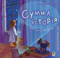 29грн изд. Богдан