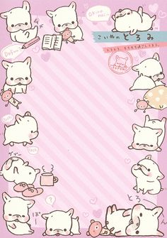 San-X Koinu No Toromi Memo by Crazy Sugarbunny, via Flickr
