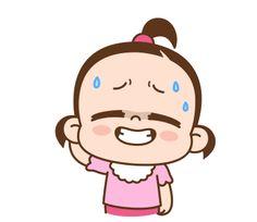 ★카카오톡 '쥐방울은 오늘도 맑음!'이모티콘 오픈★ : 네이버 블로그 Cute Cartoon Images, Cute Love Cartoons, Cartoon Gifs, Cartoon Art, Animiertes Gif, Animated Gif, Gif Collection, Cute Doodles, Cute Gif