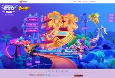 1211 New Year Art, Gaming Banner, 3d Design, Flat Design, Web Banner Design, 3d Typography, Collor, 3d Logo, 3d Artwork