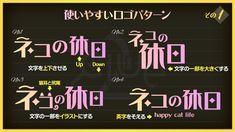 Typography Logo, Logos, Game Ui, Cat Life, Logo Design, Happy, Tips, How To Make, Illustrator