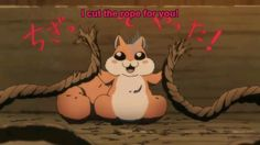 Akatsuki no yona; ao, I cut the rope !!!
