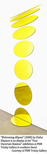 """Welcoming ellipses"" by Olafur Eliasson"