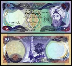 The Iraqi Swiss Dinar was the currency in Iraq prior to the 1990 Gulf War; afterwards, the UN prohibited the importing of the notes from Switzerland and the currency was replaced with the current Iraqi Dinar Iraq Map, Baghdad Iraq, Money Template, Money Notes, Cradle Of Civilization, Ancient Mesopotamia, Old Money, World Coins, Historical Pictures