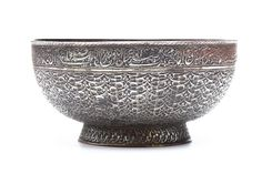 AN EXTREMELY FINE PERSIAN SAFAVID TINNED COPPER BOWL, decorated withfine '12 Imams' calligraphy