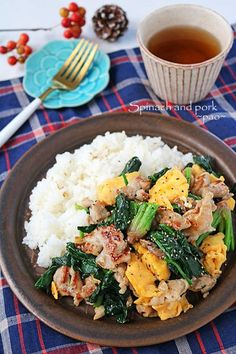 Pork Recipes, Vegetable Recipes, Asian Recipes, Healthy Recipes, Easy Cooking, Cooking Recipes, Cafe Food, Dinner Dishes, Food Preparation