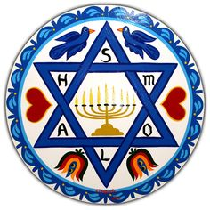 Shabbat Shalom Images, Arte Judaica, Alphabet, Object Photography, The Book Thief, Jewish Gifts, Jewish Art, Religion, Star Of David