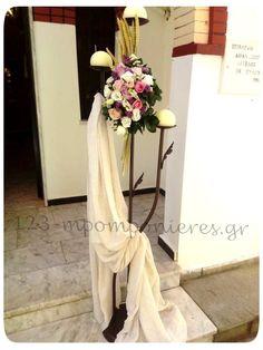 ΣΤΟΛΙΣΜΟΣ ΓΑΜΟΥ ΣΕ ΚΤΗΜΑ ΜΕ ΣΤΑΧΥΑ ΚΑΙ ΞΥΛΟ - ΚΤΗΜΑ ΓΚΟΥΝΤΑ - ΚΩΔ:GD-1342 Greek Wedding, Lace Wedding, Wedding Dresses, Ladder Decor, Weddings, Home Decor, Bride Dresses, Grecian Wedding, Bridal Gowns