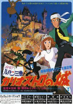 Generación GHIBLI: Los carteles originales de las películas de Studio Ghibli