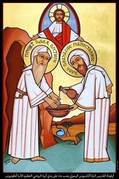 St Athanasius, Church Icon, Jesus Christ Images, Christian Pictures, The Good Shepherd, Art Icon, Orthodox Icons, Christian Art, Religious Art
