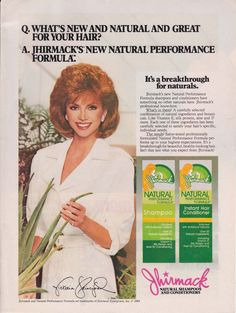 VICTORIA PRINCIPAL JHIRMACK SHAMPOO AD 1984 Magazine Advertisement DALLAS #MaxFactor